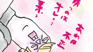 トランプ亀